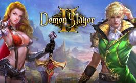 Demon Slayer 2 логотип