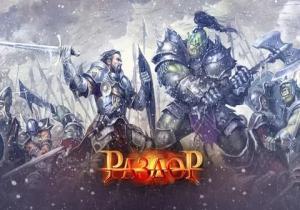 Раздор-обзор-игры